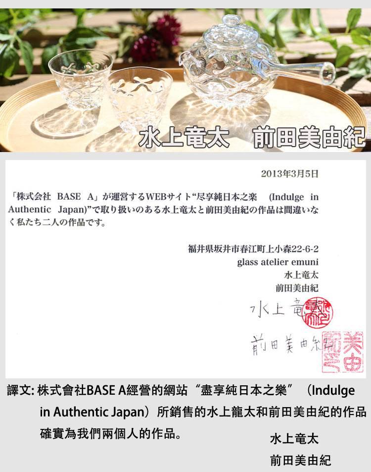 mizukamimaeda-introduction-page-top-fantizi-moblie-2.jpg