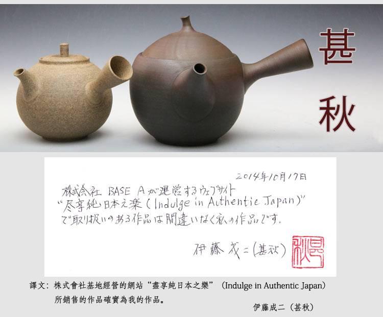 jinshu-introduction-top-part-fantizi.jpg